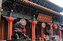 Hà Nội - HongKong - Ma Cao 5 Ngày 4 Đêm