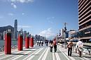 TP.HCM - HongKong - Tòa nhà Sky 100 ( 5 Ngày 4 Đêm )
