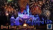 Tour Du lịch Hồng Kông - DisneyLand từ TP.HCM Dịp Tết Dương Lịch 2016