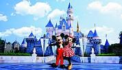 TP.HCM - HongKong - Disney Land 4 Ngày 3 Đêm