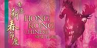 Buổi lễ đón mừng năm mới theo lịch Trung Quốc tại Hong Kong