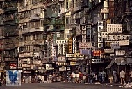 """Cửu Long Thành Trại  """"thành phố hắc ám"""" nổi tiếng một thời tại Hồng Kông"""
