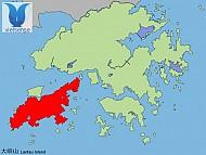 Đại Nhĩ Sơn - Hồng Kông