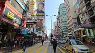 Đảo cửu long (mongkok) góc phố đông đúc