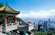 Địa lí - Khí hậu Hồng Kông
