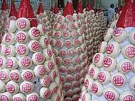 Độc đáo lễ hội Bánh Bao