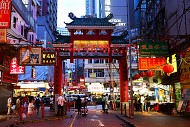 Hong Kong chính là nơi đến lý tưởng của tín đồ mua sắm