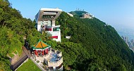 Khám phá đỉnh núi The Peak của Hồng Kông