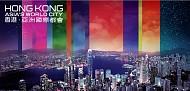 Mẹo đi tour du lịch Hồng Kông mà ít tốn tiền