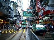 Một Số Điều Cần Lưu Ý Khi Đi Du lịch Hồng Kông