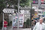 MỘT THOÁNG NGƯỜI VIỆT Ở KINH ĐÔ HONGKONG