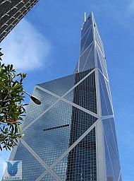 Năm tòa nhà cao nhất ở Hồng Kông