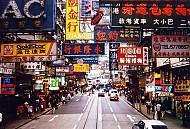 Ngôn Ngữ Và Tiền Tệ Ở Hồng Kông