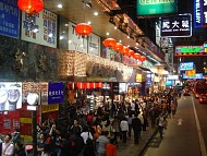 Nhịp sống Hồng Kông
