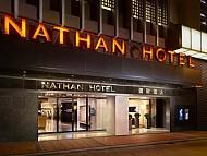 The Golden Mile của Nathan Road - Tour Du Lich Hong Kong
