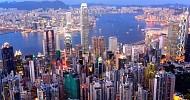 Tổng Quan Hồng Kông