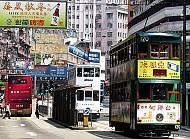 Xe điện- nét thú vị của văn hóa Hong Kong