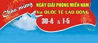Tour Du Lịch Hồng Kông Dịp 30/4 & 1/5/2016