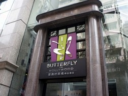 Butterfly on Hollywood Boutique Hotel
