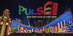 Choáng ngợp với màn trình diễn ánh sáng 3D tại Hồng Kông