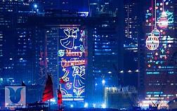 Chương Trình mùa Noel cuối năm 2018