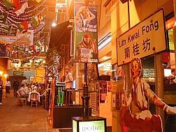Lan Quế Phường - Hồng Kông