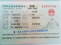 Thủ tục xin visa du học tại Hongkong