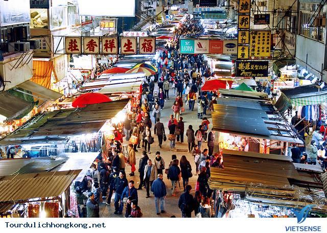 Khu mua sắm Đảo Cửu Long Hồng Kông