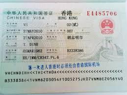 Thủ tục xin visa du học Hong Kong